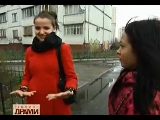 Сімейні Драми. Україна. Замкнене коло (Замкнутый круг) / Семейные Драмы. Украина