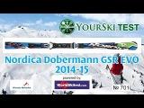 Тесты горных лыж: Nordica Dobermann GSR EDT N Pro EVO (2014-2015)