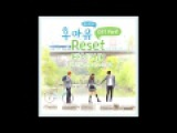 Tiger JK (타이거 JK) – Reset (Feat. 진실 of Mad Soul Child) [Who Are You – School 2015 OST Part 1]