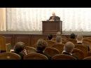 010.Душа человека. Ч.1 (МПДА, 2015.02.03) — Осипов А.И.