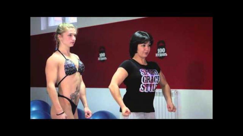 Школа Фитнеса Екатерины Абрамовой на встрече с Иветой Стаценко