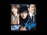 [Healer 힐러 OST Album CD] Track 17 - Youngshins Dream 영신이의 꿈 - VA