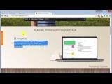 [Мастерская Joomla 7] Создаем красивый landing page на Joomla. Практика