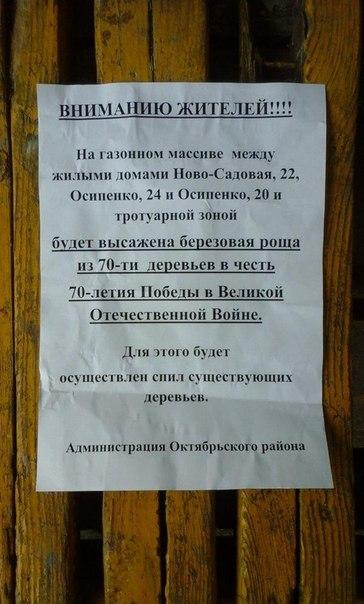 Украина будет закупать лекарства через международные организации уже в этом году, - Квиташвили - Цензор.НЕТ 2478
