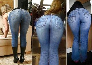 Девушки в сексуальной попка джинсы