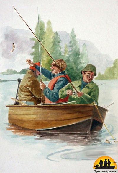 Любите рыбалку Мы рады предложить уникальные товары Оставайтесь нашими друзьями, давайте