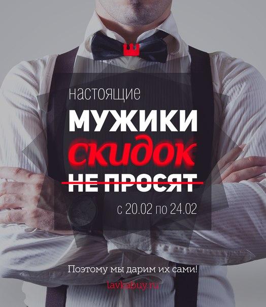 mnogo-muzhikov-s-odnoy