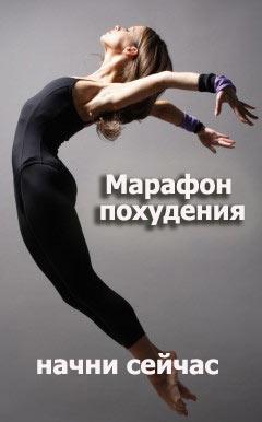 """Афиша Хабаровск Марафон похудения """"Magic Kick"""""""