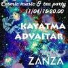 Cosmic music & tea ^ KAYATMA & ADVAITAR в ZANZA