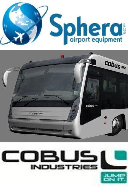 Cobus, Cobus Industries
