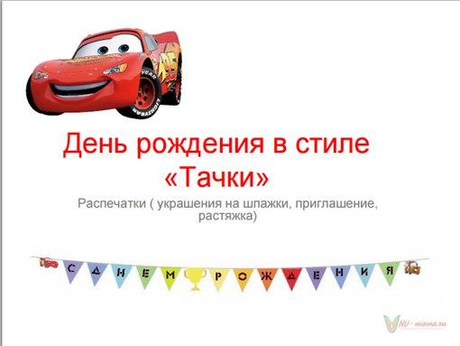 Сценарии на 1 сентября день знаний в детском саду