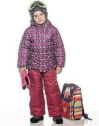 Детские Зимние Костюмы Канада