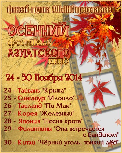 Http alliance fansub ru showpost php p 1326964