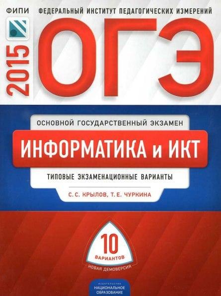 Иван байбаков работа над ошибками книга 3 читать полностью