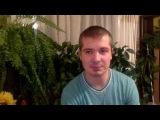 BestUrist74 (Владимир Попов) Отзыв партнера - Володин Николай