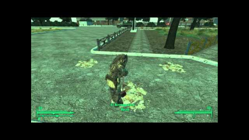 Эмба-5 крафт симулятор дворника