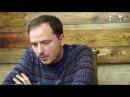 Беседа с тележурналистом Константином Сёминым о ресоветизации и справедливости