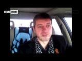 Харьков. ОО ИСХОД. С сегодня мы в легальном поле! 28.11.2014