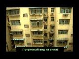 Фильм о путешествии по Шанхаю и Сианю (Китай)