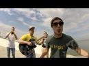 Rasta-Beat Band ReggaeONРеггиON - Я иду бухать (Live in Taganrog 2015)