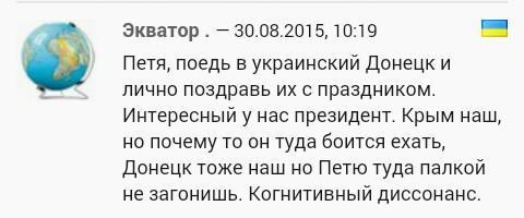 Украина, США и Франция проинспектируют небо над РФ - Цензор.НЕТ 6042