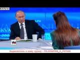 ХИТ!! Путин про Шредера Баню и пиво !! Прикол на прямой линии 2015