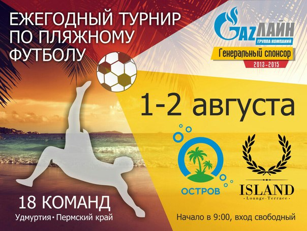 турнирная таблица чемпионата россии по футболу фнл 2014 2014 2015