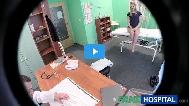 FakeHospital – Fialova E142
