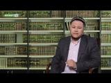 Арман Қуанышбаев - Қиыншылыққа сабыр ету