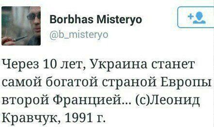 Впервые за 10 лет в Киевсовете проведут депутатские слушания - Цензор.НЕТ 2662
