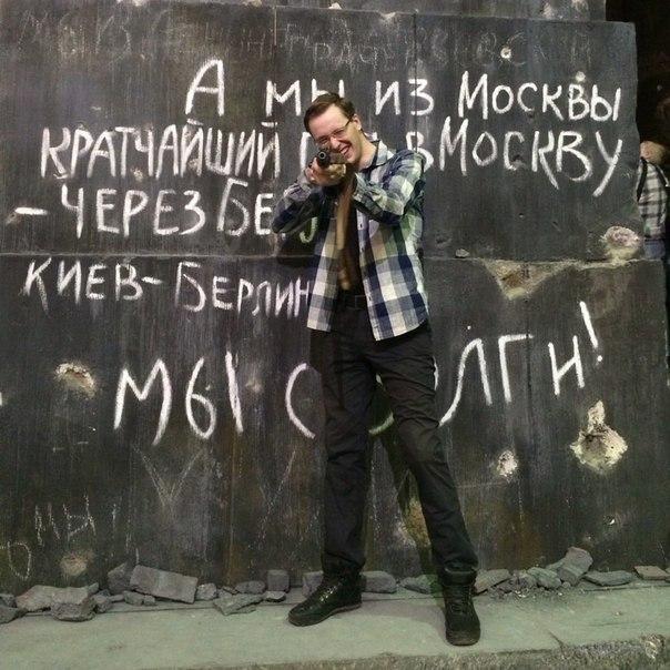 Павел Перелыгин