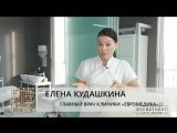 Видео курсы косметолога: синяки после ботокса - как убрать