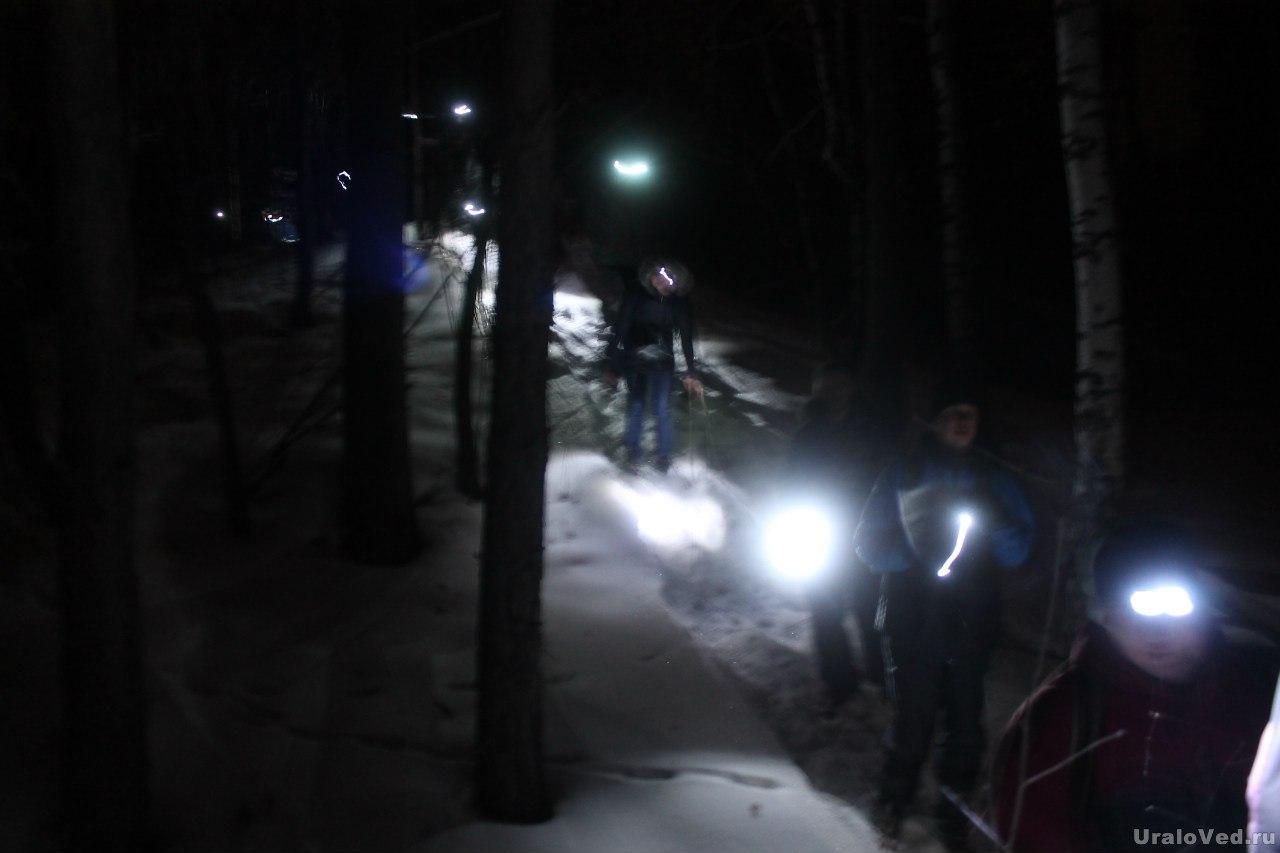 Ночной поход Ураловеда
