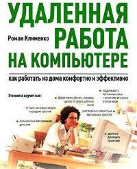 4a02cfb4e2f87 Удаленная работа на доске объявления авито.   ВКонтакте