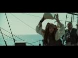 Пираты Карибского моря 2: Сундук мертвеца |