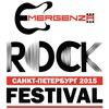 Фестиваль Emergenza 2015 Спб - 1st step/6