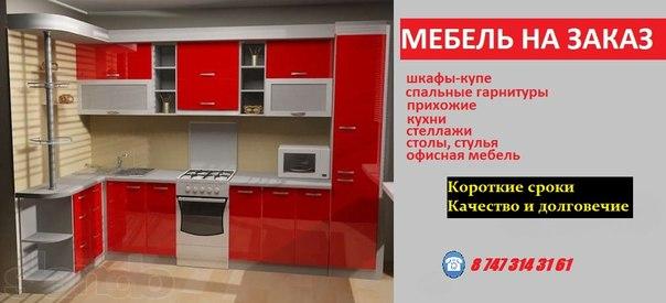 intim-magazin-taraz-kazahstan