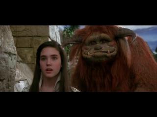 Лабиринт (Labyrinth) (1986)