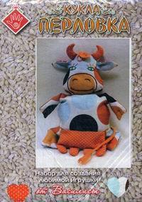 """Набор для создания текстильной игрушки """"корова буренка. кукла-перловка"""", Контэнт"""