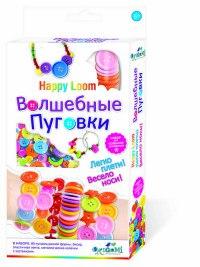 "Набор happy loom ""волшебные пуговки"", арт. 01521, Origami"