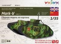 """Сборная модель из картона """"британский тяжелый танк mark-v"""" (арт. 364-2), Умная бумага"""