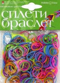 """Набор резинок для плетения браслетов """"неоновые цвета"""", 300 штук, Альт"""