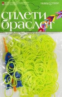 """Набор резинок для плетения браслетов """"лимонный цвет"""", 300 штук, Альт"""