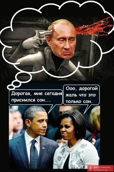 В США представлен законопроект, предлагающий выделить Украине $1 млрд военной помощи - Цензор.НЕТ 2752