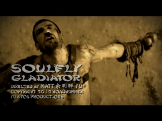 Soulfly - Gladiator
