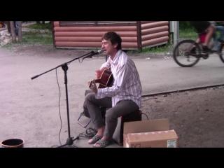 Парк Победы(Липецк) - Молодая (Ефрем Амирамов cover)
