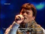 Диана Арбенина и Евгений Дятлов - Там, в сентябре.wmv