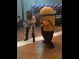 Танцуй,танцуй Миньон