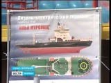 Ilya Muromets ice-breaker for Russian Navy laid down in St. Petersburg