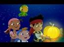 Джейк и пираты Нетландии - Ночь золотой тыквы!/ Кошелек или сокровище! - Серия 7, Сезон 1